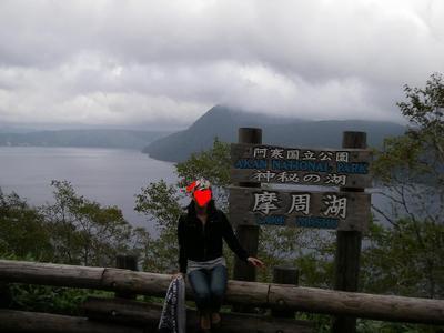 Blog_044_2