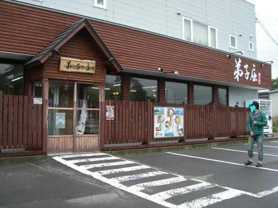 Blog_052