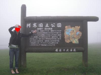 Blog_056