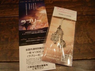 Blog_002_2