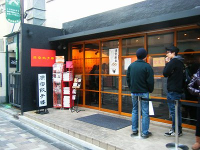 Blog_021