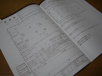 Imgp3232