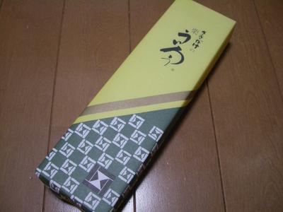 Imgp3743